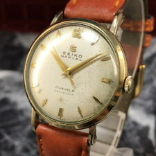 Vintage 1957 Seiko Marvel 14K GF GOLD FILLED SEIKOSHA 17J Hand-winding Watch#212