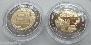 Ukraine 5 UAH 2016 Bimetal coin: 70 years of the Zakarpattia region