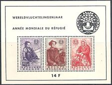 Belgium 1960 World Refugee Year mint MS1719