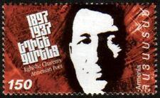 Armenia 126  Eghishe  Charents  Poet Scott #559