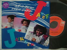 JANET JACKSON START ANEW / 7INCH NM MINT- SUPERB COPY