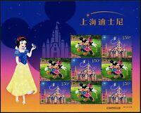 China PRC 2016-14 Disney Shanghai Disneyland Micky Maus 4797-4798 Kleinbogen MNH
