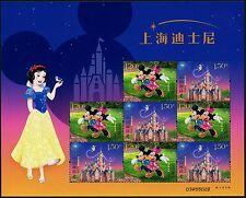 China PRC 2016-14 Disney Shanghai Disneyland Micky Maus Kleinbogen MNH