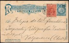 1650 BOLIVIA TO CHILE PS STATIONERY POSTAL CARD 1902 TO VALPARAISO