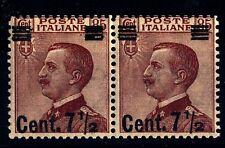 ITALIA - Regno - 1923/27 - Francobolli del 1901-1920 - sovr. 7 1/2 su 85 cent.