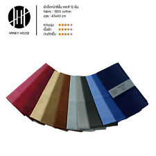 NEW 12PCS LARGE SIZE PLAIN SOLID COLORS HANDKERCHIEF PREMIUM 100% COTTON HANKY