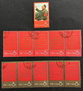 PRC China stamp 1967  W 1 Thoughts of Mao Tse-Tung (set of 11 )CTO,6 Stamp LH,OG