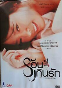 "HYUN-SUNG JANG, MI-SEON JEON      ""LOVE IS A CRAZY THING""   R.3  (LIKE NEW)  DVD"