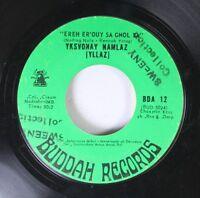 Hear! Psych Mod 45 Yksvonay Manlaz (Yllaz) - Eren Er'Ouy Sa Gnol / As Long As Yo