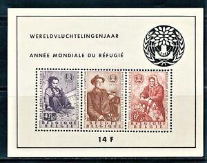 BELGIUM 1960 WORLD REFUGEE YEAR SOUVENIR SHEET SCOTT B662a CV $85.00