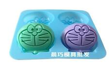 Doraemon Soap Mold Cake Mold Silicone Mould For Candy Chocolate