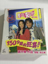 War Of The Gender (Stage Version)  (3-VCD) Dayo Wong  Ram Tseung  Carol Cheng
