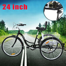 24'' 3 Wheel Shimano 7 Speed Adult Tricycle Basket Trike Cruise Basket Ridgeyard