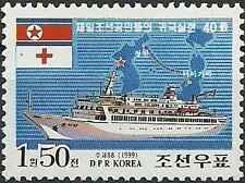 Timbre Bateaux Corée 2895 ** lot 25350