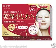 Hadabisei Kracie Dry Wrinkle Serum Face Mask 30 Sheets