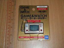 **Takara Tomy Nintendo Game & Watch Mini Solar Keychain Holder Octopus
