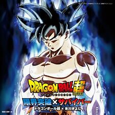 Dragonball Super SOUNDTRACK CD Anime TV Music   3