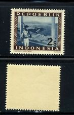 1948 Indonesia Stamp Republican sentry and Toba Lake, Sumatra MNH OG