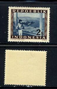 1948 Indonesia Stamp Republican sentry and Toba Lake, Sumatra MNH OG