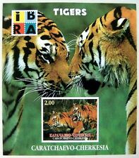 IMPERF TIGER STAMPS SOUVENIR SHEET WILDCAT WILD ANIMALS WILDLIFE NATURE BENGAL