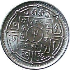 NEPAL 1969 50-Paisa COIN King MAHENDRA【Cat № KM# 780】UNC