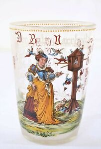 1900's Czech Bohemian Moser Enamel Art Glass Stein Jar Vase Lady Figure Bird