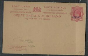 BRITISH LEVANT COVER (PP0605B) 1908 KE 1D LEVANT OVPT REPLY PSC  UNUSED