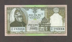 1997 25 RUPEES NEPAL CURRENCY KING BIRENDRA COMMEMORATIVE BANKNOTE NOTE BILL