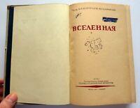 1947 Вселенная Universe Space Russian Soviet USSR Vintage Illustrated Book Rare