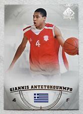 2013-14 SP authentic Giannis Antetokounmpo RC #36 *Read*