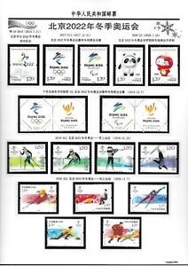 China 2015-T10 S10 to 2020-25 Beijing 2022 Winter Olympic 6 Sets Stamp Pack