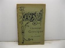 COLLIGNON Max, L'Archeologie Grecque