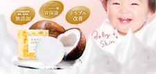 Genuine COCOLARME VCO Mild Soap 85g Virgin Coconuts Oil