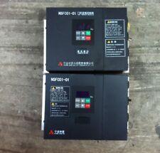 1PCS Shen Ling converter NSFC01-01, 220V, 0.4KW