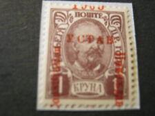 MONTENEGRO 1905 (o'print type 5) 1k PURPLE BROWN & RED ERROR DROP IN OVERPRINT