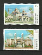 REP. OF CHINA TAIWAN 2020 FAMOUS MOSQUE ARCHITECTURE COMP. SET OF 2 STAMPS MINT