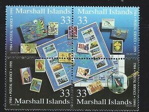 Marshall Islands  Sc 707 Postal Service 15th Anniversary Block of 4 MNH