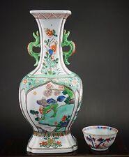 LARGE Antique Chinese Porcelain Famille Verte Kilin Dragon Vase 19th C KANGXI