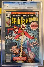 1977 Marvel Spotlight #32 1st appearance and origin of Spider-Woman CGC 9.6 NM+