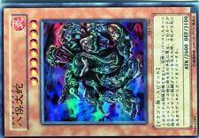 Ω YUGIOH CARTE NEUVE Ω SUPER RARE N° DL5-060 Yamata Dragon