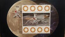 O) 2014 CHINA, ODD SHAPE, SPACE EXPLORATION - MISSION CHANGE E. III - LUNAR V