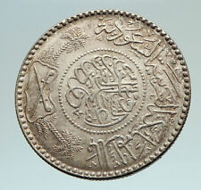 1954 SAUDI ARABIA King Saud Genuine Silver 1/2 Riyal Ornate Arabic Coin i77011