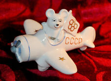 MISHA BEAR XXII OLYMPIC GAMES MOSCOW 1980 VINTAGE PORCELAIN  MASCOT  FIGURE