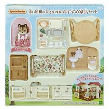 Furniture set for the House with the Red Roof (Sylvanian Families) NEW
