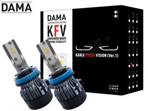 H11 DAMA Kanji FOCUS Vision (KFV) V.1 LED Headlight Bulbs (Pack of 2)