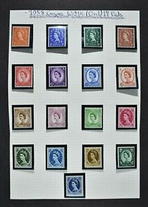 QEII, a collection of 34 Wilding definitives on 2 album pages, mainly UM condt.