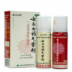 Yunnan Baiya qiwuji Herbal Spray 50g+60g Sports Injury Sprain Fracture Bruises