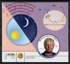 Mali 2017 MNH Nobel Prize Winners Medicine Michael Young 1v S/S Science Stamps