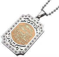 Muslim Allah Ayatul Kursi Quran Islam Stainless Steel Jewelry Pendant Necklace