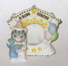 Rare Vintage Kitty Cucumber Cute Clown Frame Ornament